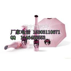 雨伞定做/广告伞/户外帐篷图片