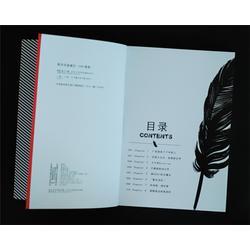 太原鼎视印务(图),书籍装帧规格,安泽书籍装帧图片