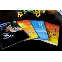 太原鼎视印务(图),彩色宣传页印刷,山西宣传页印刷图片