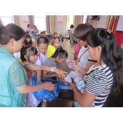 亲子教育培训学校、森众拓展(在线咨询)、淄川亲子教育培训图片