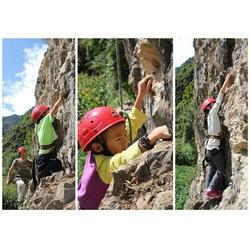 森眾拓展 青少年攀巖專業機構-淄川青少年攀巖圖片