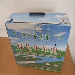 鑫田纸塑、包装纸箱子、果蔬包装纸箱子图片