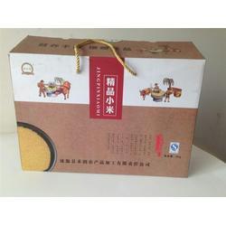 环保粘合剂纸箱纸盒,怀柔区纸箱纸盒,鑫田纸塑图片