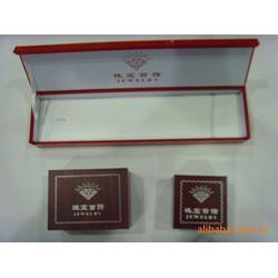 轩尼诗葡萄酒纸盒|酒纸盒|鑫田纸塑(图)图片