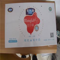 纸箱包装手扣、纸箱包装、鑫田纸塑(图)图片