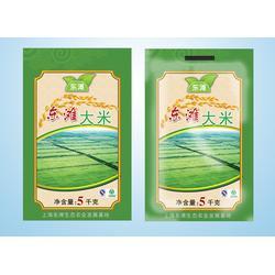 鑫田纸塑|文安塑料袋|真空袋图片