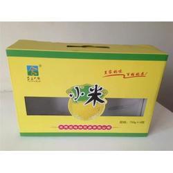 廊坊纸盒,鑫田纸塑,纸盒子图片