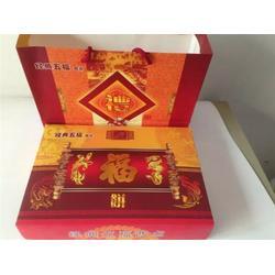 赤峰纸盒|鑫田纸塑|纸盒包装图片