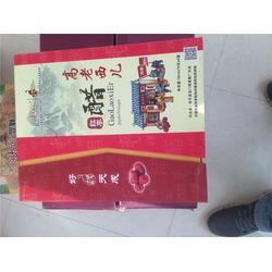 石景山区纸箱_纸箱_鑫田纸塑(多图)图片