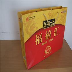 廊坊紙盒-紙盒包裝設計-鑫田紙塑圖片