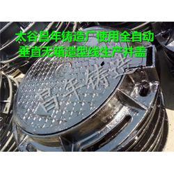 污水井盖多少钱一个、太谷污水井盖、太谷昌年铸造图片
