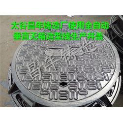 太谷昌年铸造(图)-防沉降球墨井盖现货-新疆球墨井盖图片