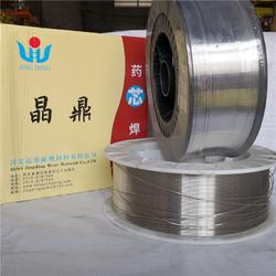 叶片叶轮热喷涂焊丝晶鼎耐磨镍基丝材生产厂家图片