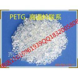 供应PETG原料图片