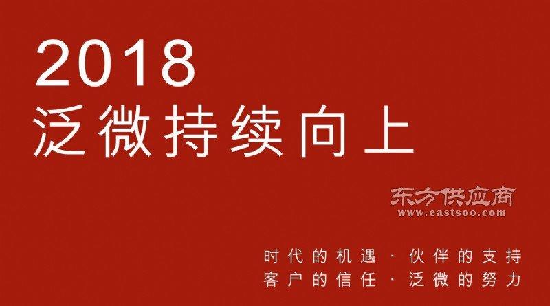 泛微OA华南协同办公管理软件案例分享图片
