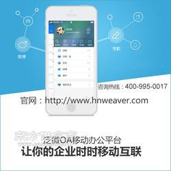 盘古运营服务有限公司协同管理平台图片