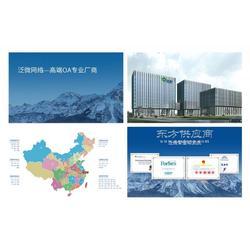 泛微华南OA办公自动化,查看信息门户图片
