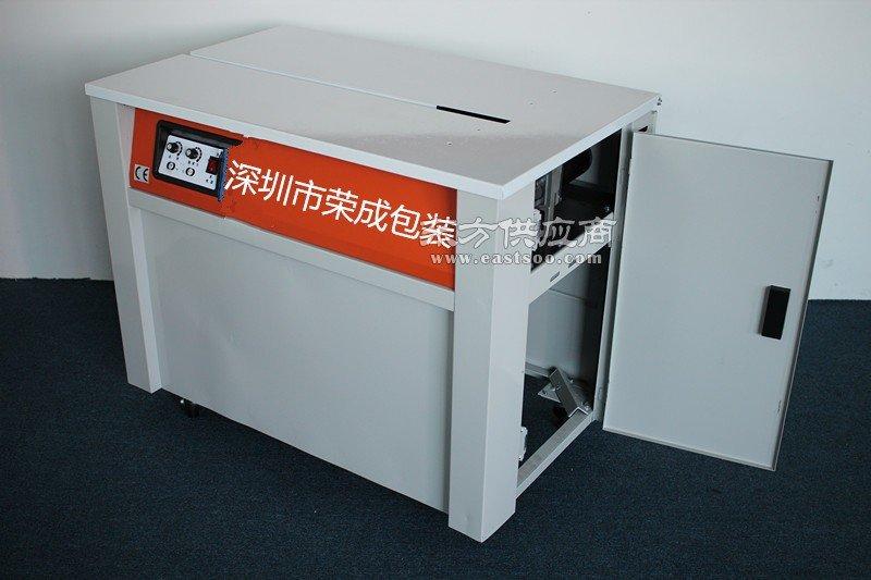 双电机台式纸箱打包机怎样使用图片
