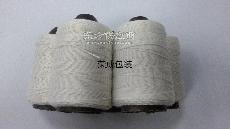 封包线 棉线6股线 口袋打包线图片