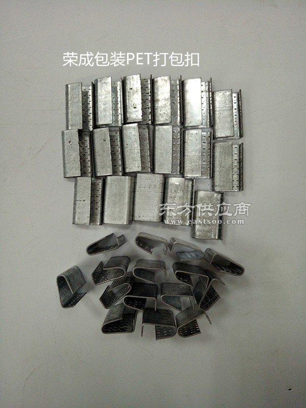 PET塑钢金属打包扣厂家