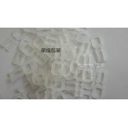 乳白加厚塑料打包扣高清图片
