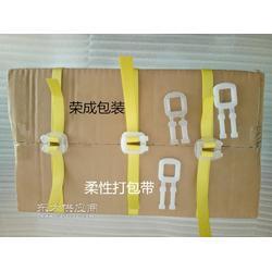 进口塑料打包扣供应图片
