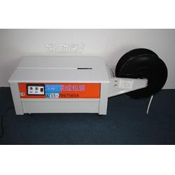 低台式双电机纸箱打包机图片