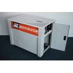 台式纸箱打包机-双电型-规格参数图片
