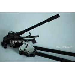 组合钢带打包机DS-32型单价图片