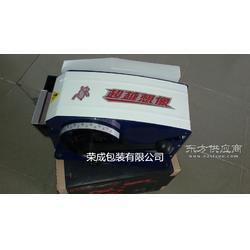 正品红兔牌湿水纸机 厂家直接销售F1型号图片