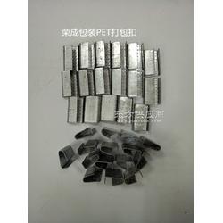 手动铁皮打包扣1608规格 塑钢带专用图片