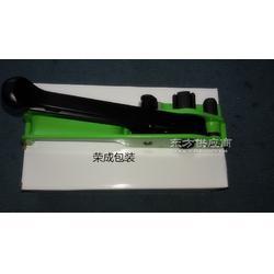 国产19型手动拉紧器/19型纤维带打包机/19收紧器图片