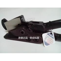 元贝H400钢带剪刀厂家图片