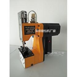 手提电动缝包机AA-9型厂家供应图片