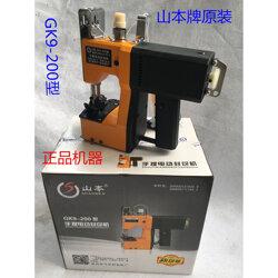手提缝包机山本GK9-200型号图片