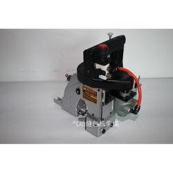 化工产品封口机气动耀鸿牌N600A-AIR图片