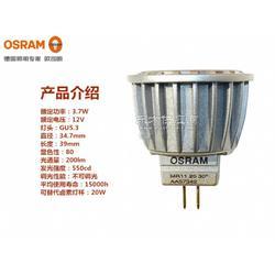 OSRAM欧司朗MR11 3.7W灯杯LED正品酒店灯图片