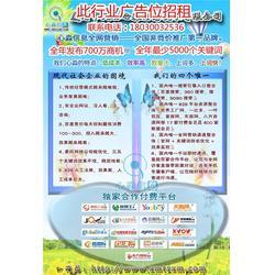 打印监控适用范围-上海打印监控-打印监控图片