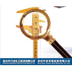 防静电剂-深圳力洁化工-纤维防静电剂图片