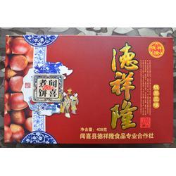 德祥隆煮饼(图) 五谷杂粮煮饼 五谷杂粮煮饼图片