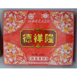 闻喜煮饼品牌_德祥隆煮饼(在线咨询)_太原闻喜煮饼图片