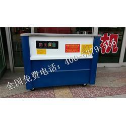 食品半自动打包机、洛阳聚鑫、菏泽食品半自动打包机图片