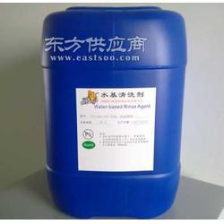 MT塑网清洗水基清洗剂洁虎专利技术SMT佳选择图片