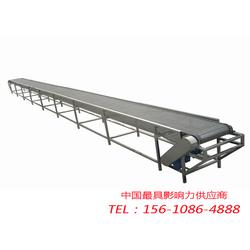 不锈钢板式输送带|专业金属网带定制|不锈钢输送带图片