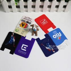 公司年会赠品 可插卡放钱3M贴手机卡套 多色 硅胶手机贴卡套图片