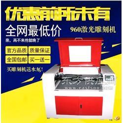 690DIY激光雕刻机 竹木刻字机 工艺品雕刻机 亚克力激光切割机图片