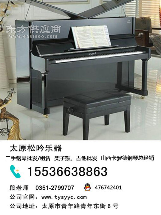 二手钢琴-松吟乐器-交口二手钢琴图片