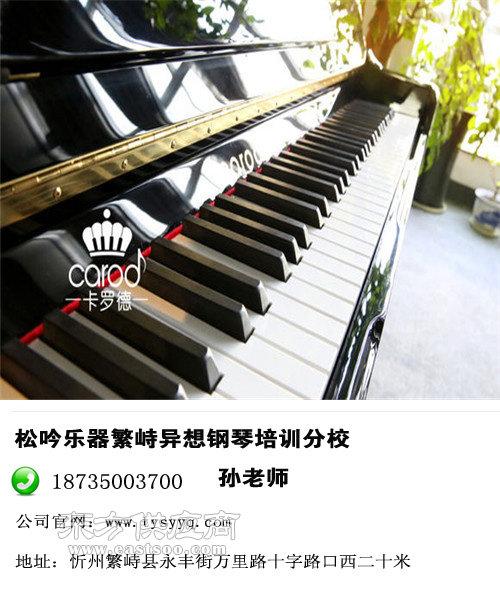 二手钢琴_松吟_二手钢琴租售图片