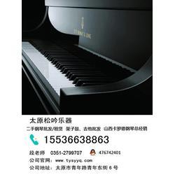 二手钢琴保养、郊区二手钢琴、山西松吟乐器行(查看)图片