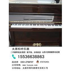二手钢琴专卖-松吟乐器行(在线咨询)迎泽区二手钢琴价格